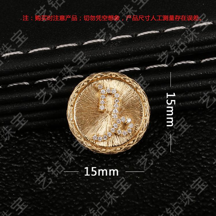 艺钻珠宝18k金圆形拉丝钻石吊坠